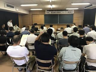 第1回日田家具衆(HITAKAGURA)勉強会開催