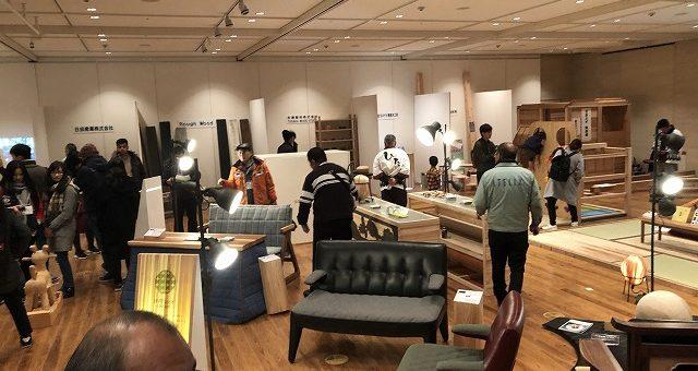 『日田の木と暮らしのフェア』に日田家具出展