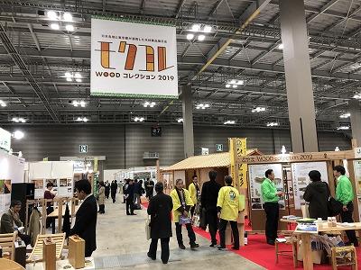 「woodコレクション2019」日田家具を出展